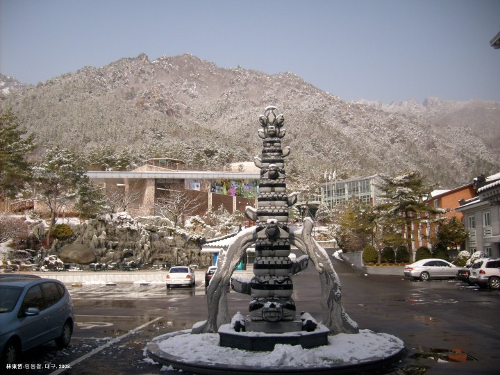 Korean Spa Near Rowland Heights
