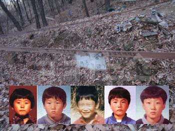 Jasad bocah katak ditemukan (2002)