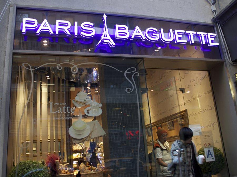 Paris Baguette Elwood 5566